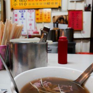 小野﨑由美子・牛肉湯の夜
