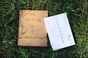 八木香保里・おこもり時間に読みたい本