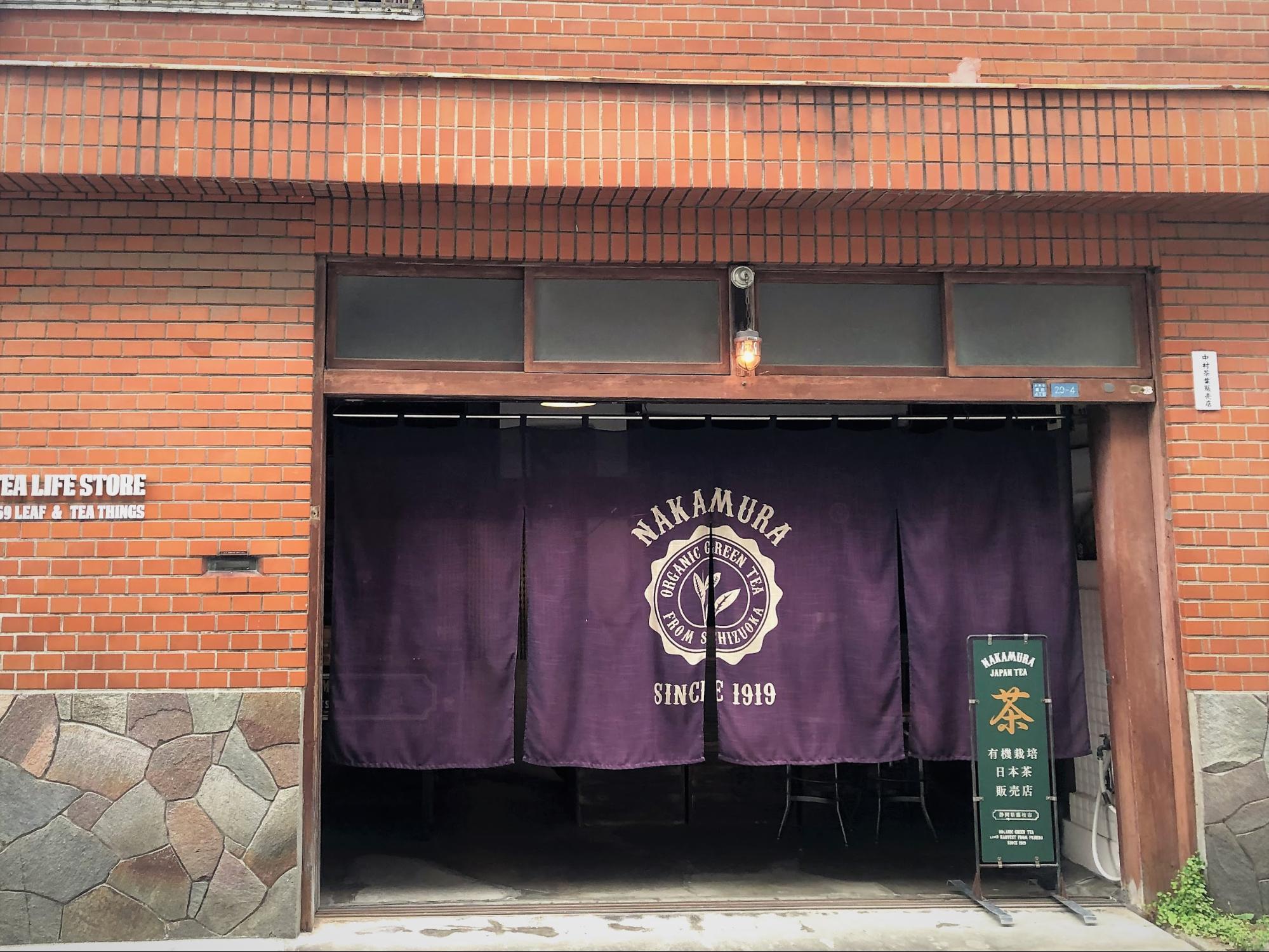 シカノミエ・蔵前にブルックリンの味を探して【Yummyな下町散歩】