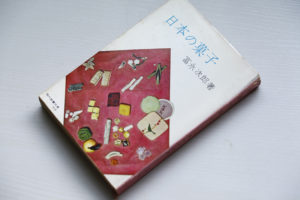 金森祐芽・東京で諸国和菓子巡り【和菓子と写真】