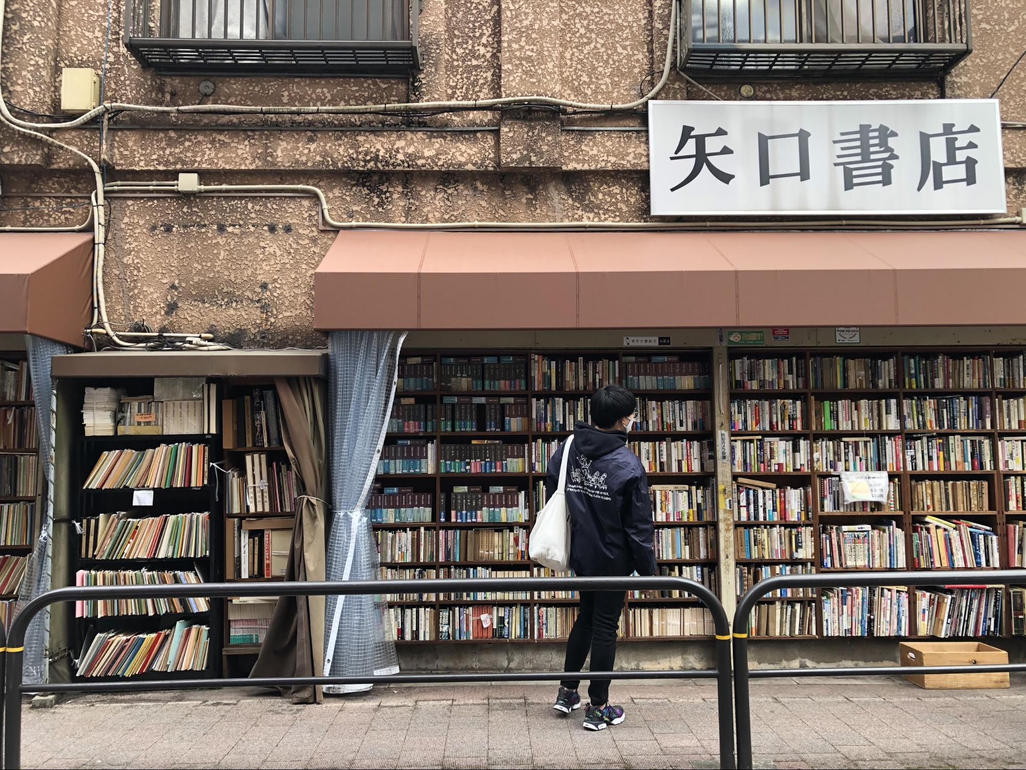 シカノミエ・やっぱり本が好き。神保町で読む・買う・食べる【Yummyな下町散歩】