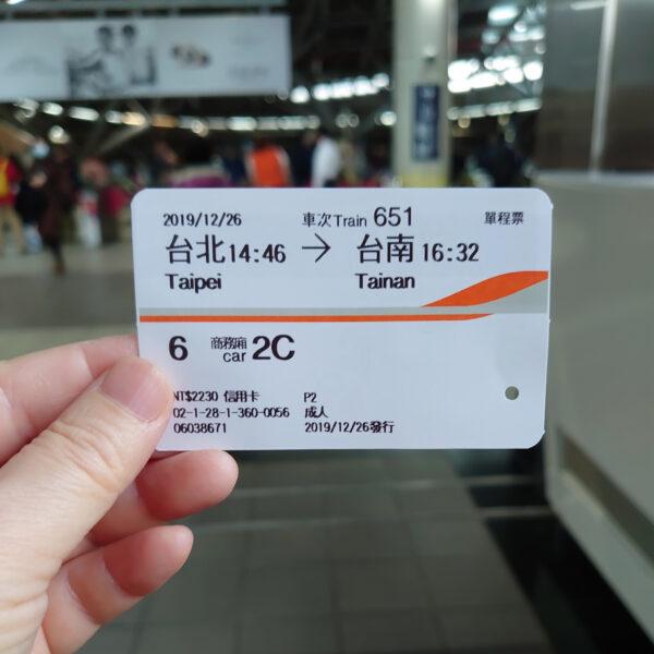 小野﨑由美子・ゆるりと台南#1【旅カメラ旅ごはん】