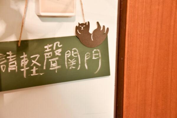 小野﨑由美子・ゆるりと台南#2【旅カメラ旅ごはん】